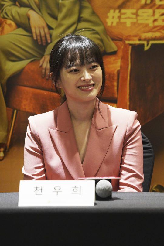 JTBC '멜로가 체질'에 출연하는 배우 천우희. / 제공=JTBC