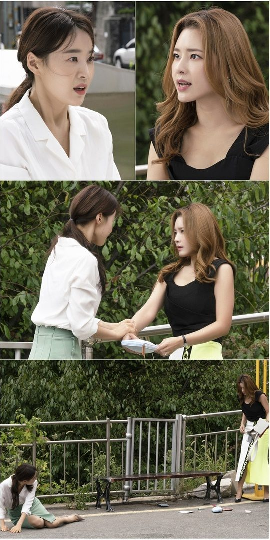 MBC 드라마 '황금정원'./ 사진제공=김종학프로덕션