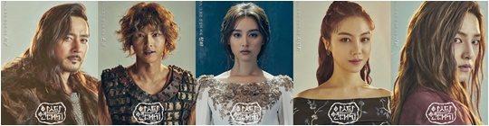 tvN 드라마 '아스달 연대기3' 출연진 포스터./ 사진제공=tvN