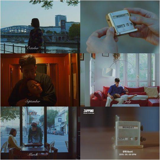 FT아일랜드 '관둬' 뮤직비디오./ 사진제공=FNC 엔터테인먼트