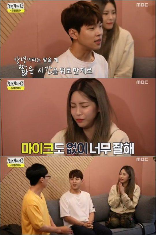 7일 방영된 MBC '놀면 뭐하니?' 방송화면.
