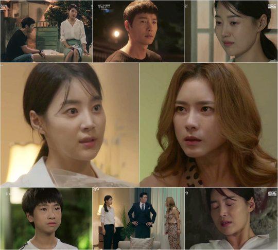 사진=MBC '황금정원' 캡처