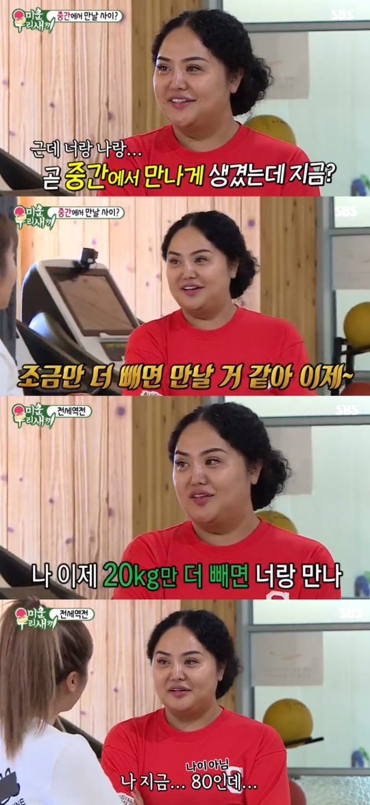 '미운 우리 새끼' 홍진영, 홍선영 / 사진=SBS 방송화면 캡처