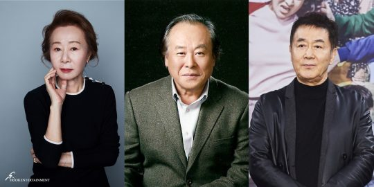 MBC 새 주말극 '두 번은 없다'에 출연하는 배우 윤여정(왼쪽부터), 주현, 한진희. /사진제공=각 소속사, MBC