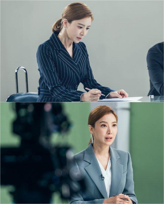 '날 녹여주오'의 윤세아./사진제공=tvN