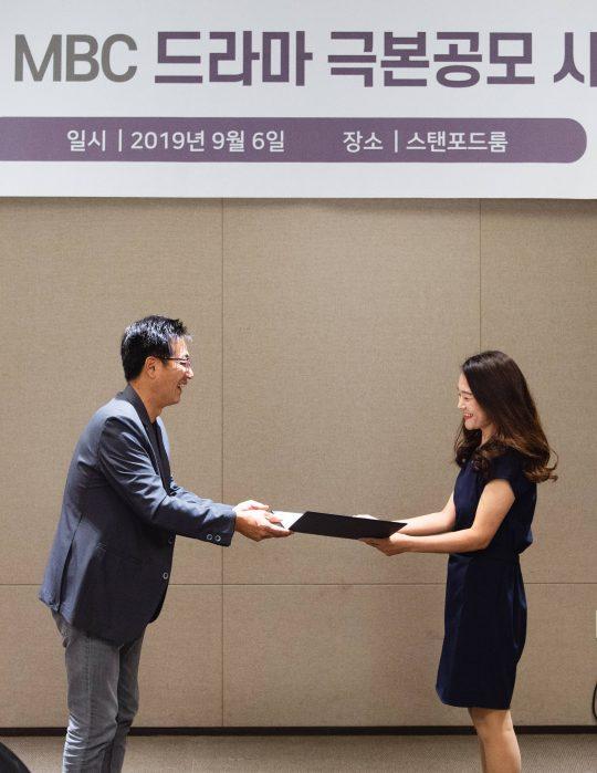 MBC 드라마 극본 공모전 시상식./사진제공=MBC