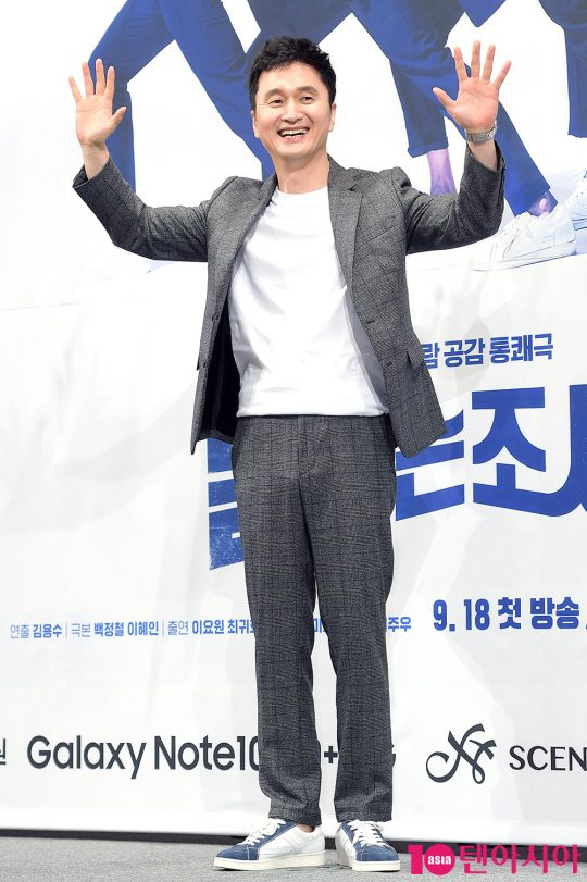배우 장현성