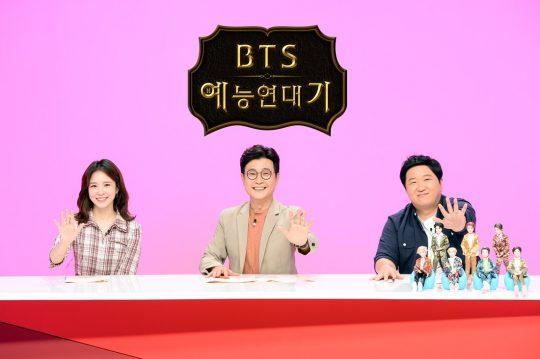 추석특집 'BTS 예능 연대기'./사진제공=SBS