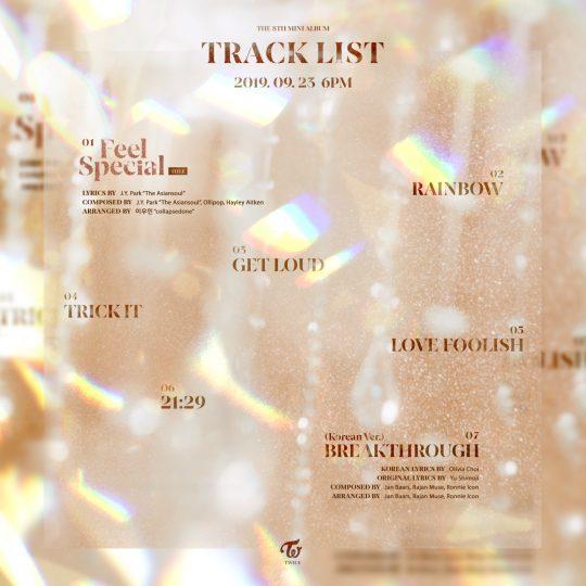 걸그룹 트와이스 'Feel Special' 트랙리스트./사진제공=JYP엔터테인머트