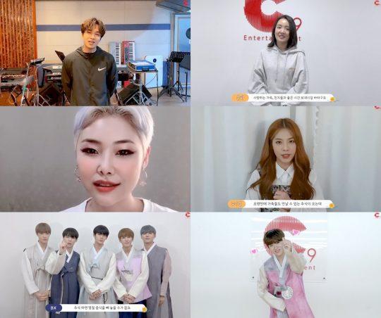 가수 윤하, 이석훈, 치타, 주니엘, CIX, 금동현 / 사진제공=C9엔터테인먼트
