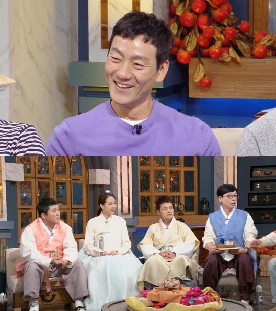 '해피투게더4' 박해수./사진제공=KBS2