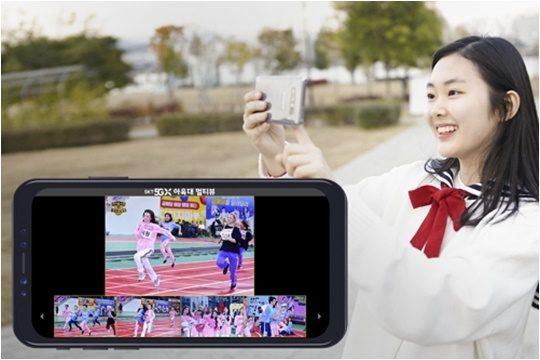아육대 멀티뷰 서비스./ 사진제공=SKT