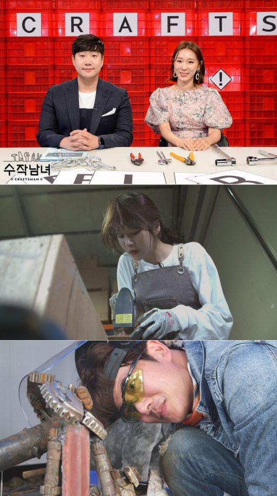 '수작남녀' 촬영 현장. /사진제공=SBS