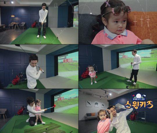 tvN 새 예능 '스윙키즈' 티저 영상. /사진제공=tvN