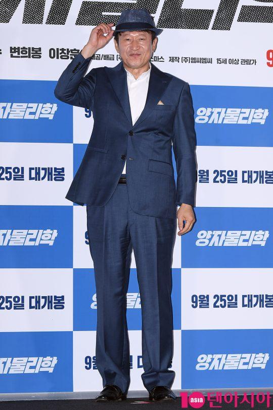 배우 김응수