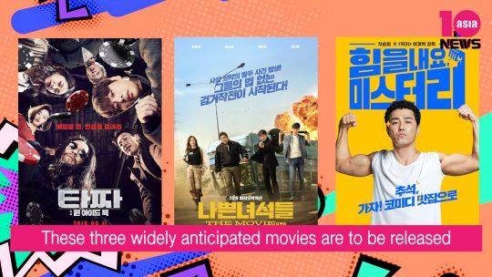[TV텐] 노아 박의 '헬로우 K엔터' 추석 영화 삼파전!
