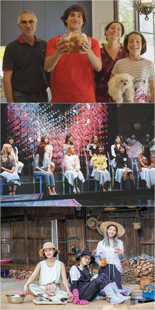 """tvN 추석맞이 예능 '아이앰김치'(위부터)'V-1""""삼시세끼 산촌편' 포스터./ 사진제공=tvN"""