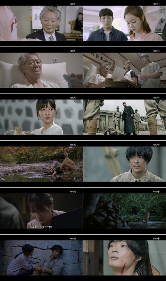 사진=KBS2 '생일편지' 방송 캡처