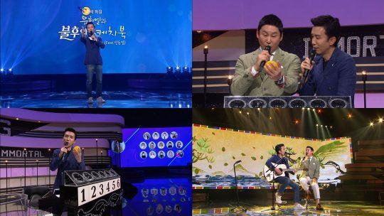 추석특집으로 꾸며지는 '유희열과 불후의 스케치북'. /사진제공=KBS2