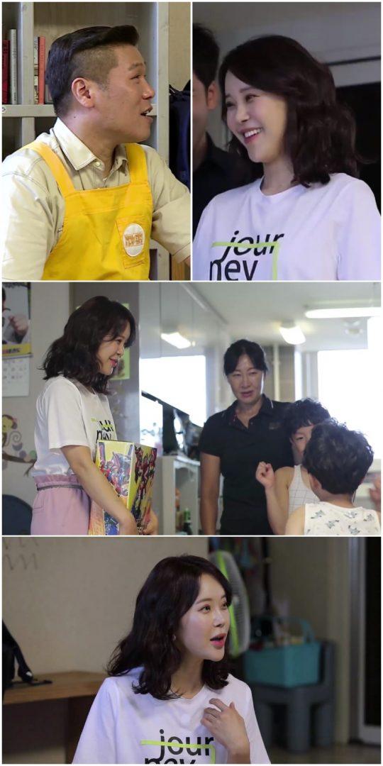 '아이를 위한 나라는 있다' 스틸./사진제공=KBS2