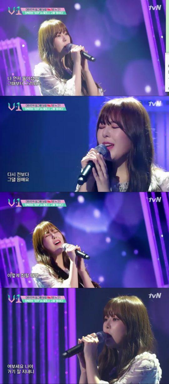 사진=tvN 'V-1' 영상 캡처.
