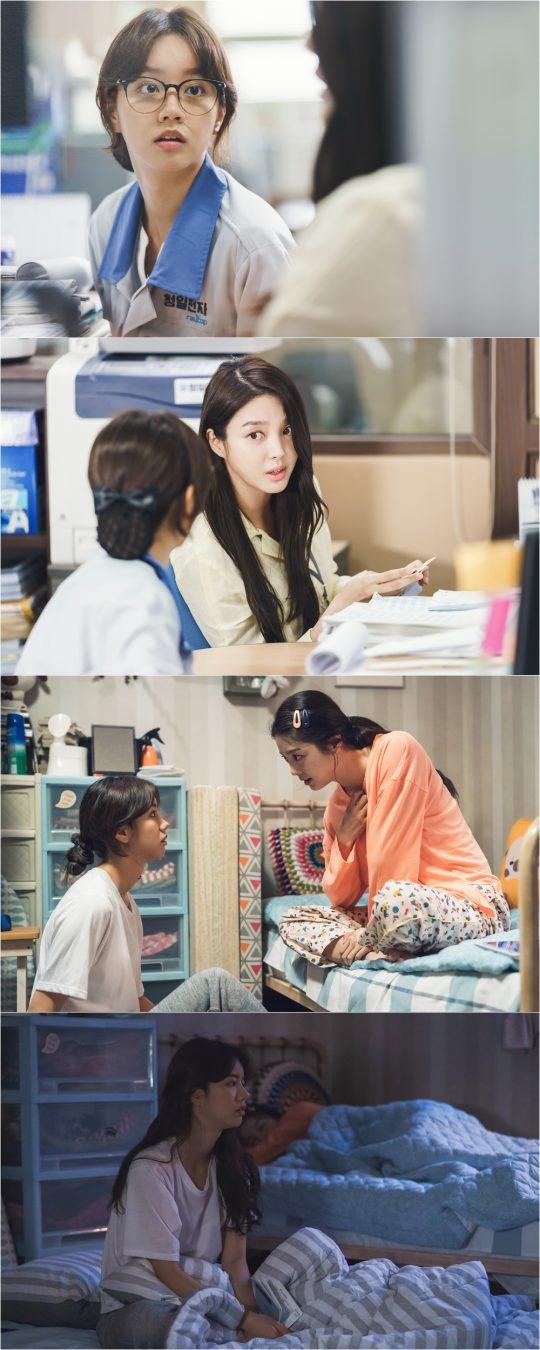 '청일전자 미쓰리' 이혜리 ,엄현경 / 사진제공=tvN