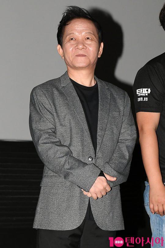 배우 우현