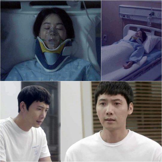 '황금정원' 한지혜, 이상우 / 사진제공=김종학프로덕션