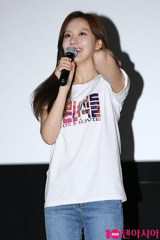 배우 김아중