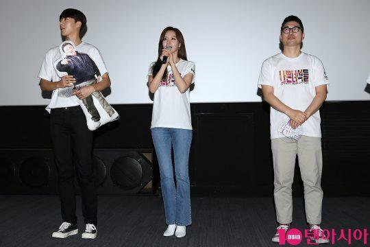 배우 장기용(왼쪽부터), 김아중, 손용호 감독