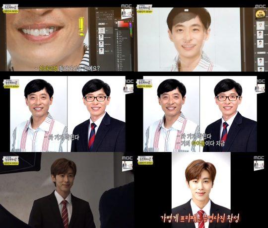 '놀면 뭐하니' 유재석, 유노윤호 / 사진=MBC 방송화면 캡처