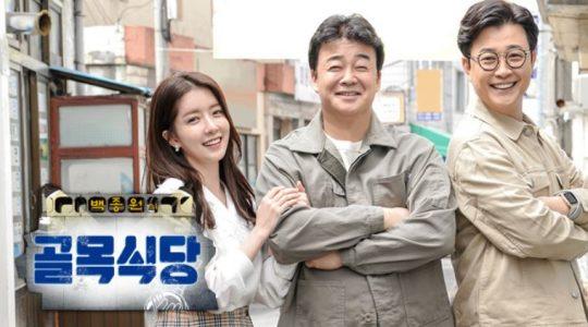 SBS '백종원의 골목식당'. /사진제공=SBS