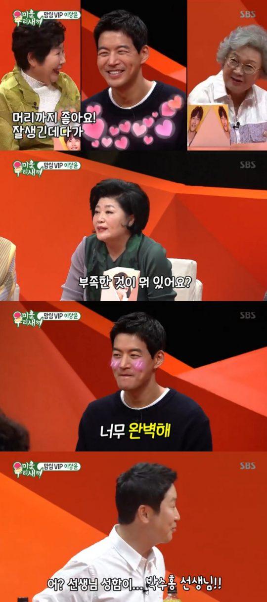 SBS '미운 우리 새끼' 방송화면. /사진제공=SBS