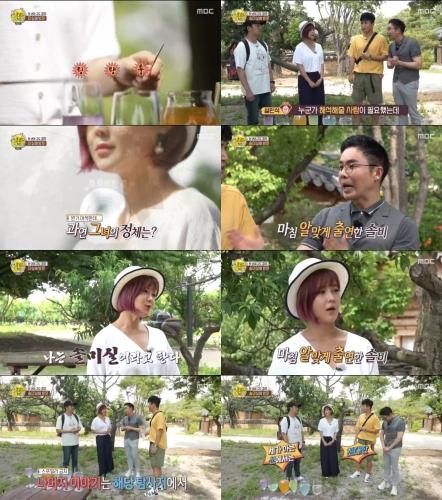 MBC '선을 넘는 녀석들-리턴즈' 방송화면. /사진제공=MBC