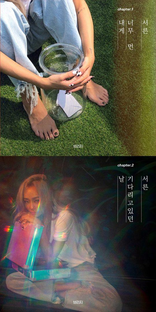 가수 효린의 라이브 공연 '서서히 어른이 되어간다(서른)' 콘셉트 포토 / 사진제공=브리지