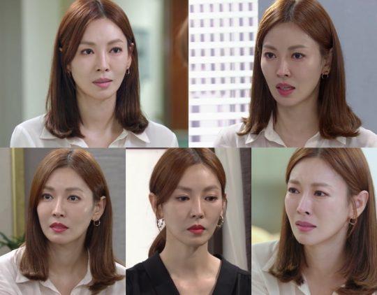 '세상에서 제일 예쁜 내 딸' 김소연 / 사진=KBS2 방송화면