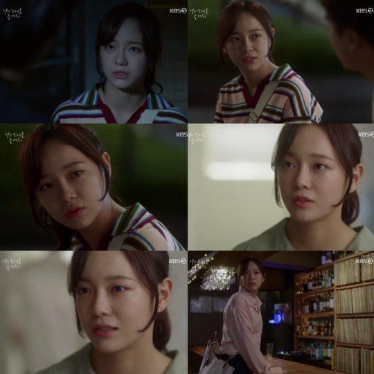 KBS2 월화드라마 '너의 노래를 들려줘' 김세정 / 사진제공=젤리피쉬