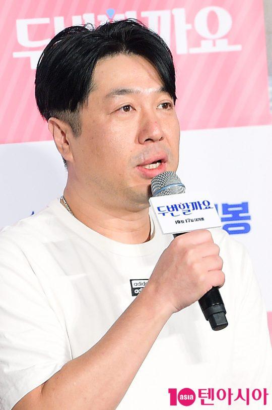 박용집 감독