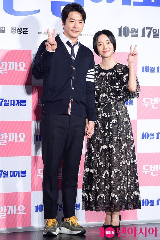 배우 권상우, 이정현