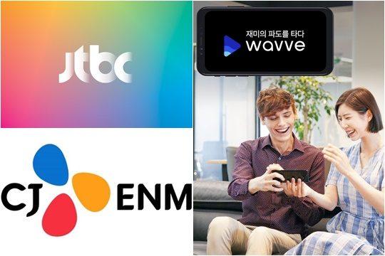 JTBC(왼쪽 위부터 시계방향), 웨이브, CJ ENM./ 사진제공=각 방송사, 웨이브