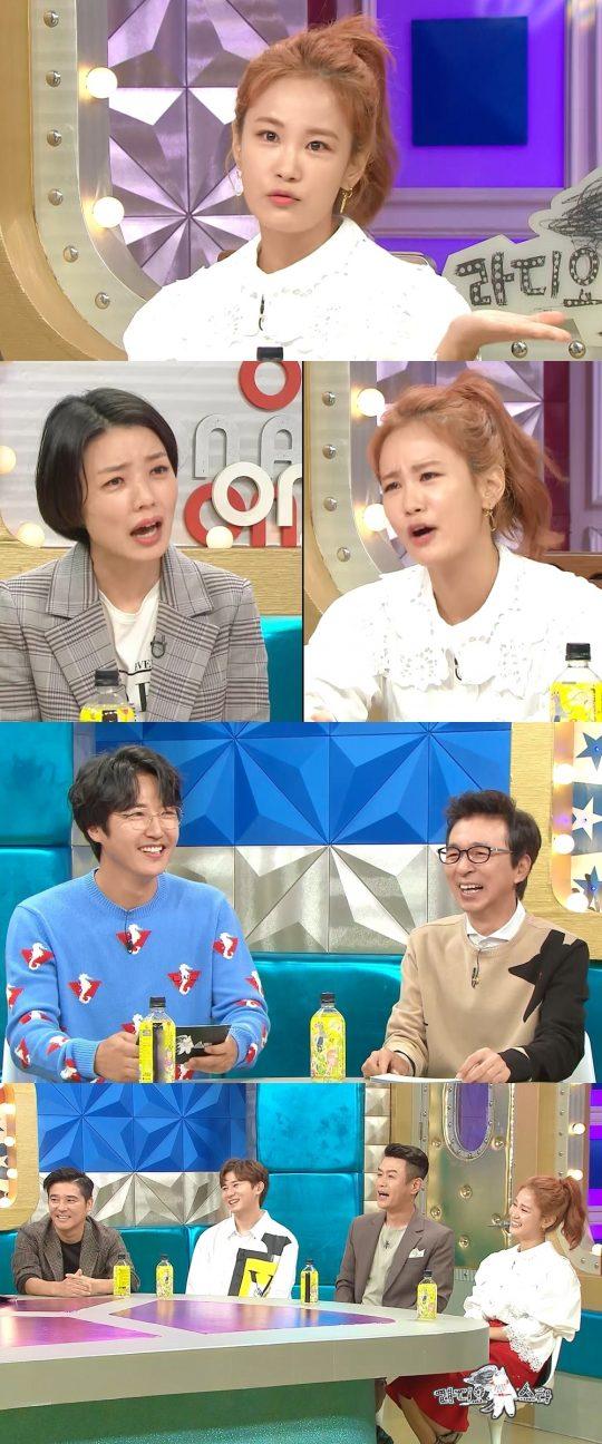 '라디오스타' 김지민 / 사진제공=MBC