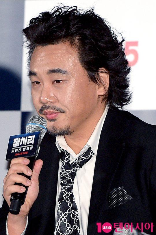 배우 김인권
