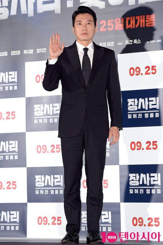 배우 김명민