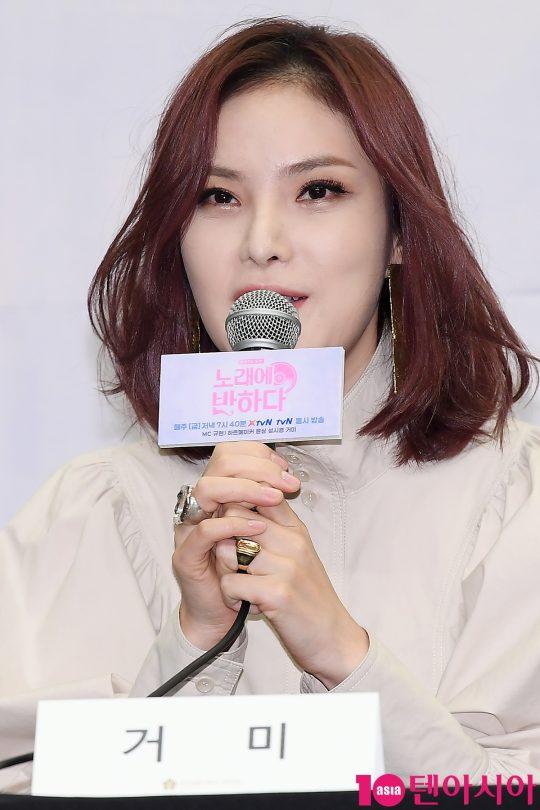 가수 거미가 19일 오후 서울 상암동 스탠포드호텔에서 열린 tvN 예능 '노래에 반하다' 제작발표회에 참석해 인사말을 하고 있다.