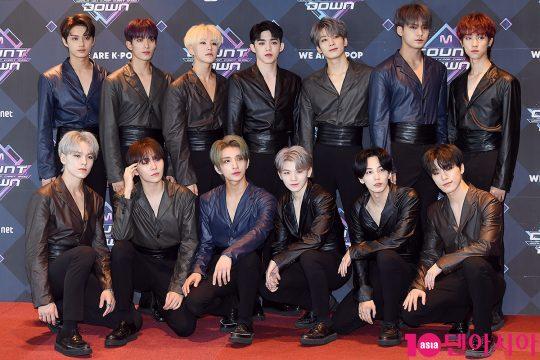 그룹 세븐틴