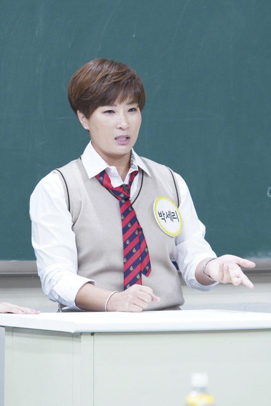 골프선수 출신 박세리. / 제공=JTBC '아는형님'