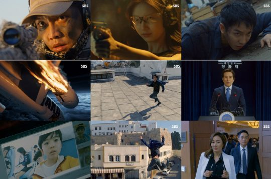 '배가본드' 첫회./ 사진제공=SBS