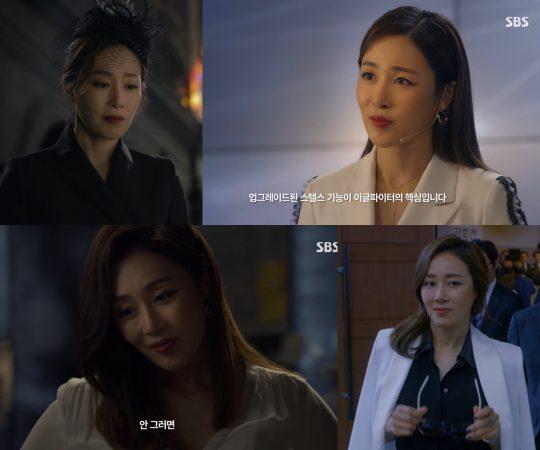 '배가본드' 문정희./ 사진=SBS 방송화면