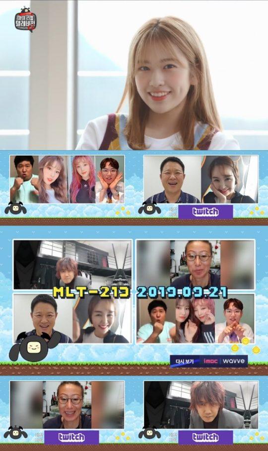 '마이 리틀 텔레비전'./ 사진제공=MBC