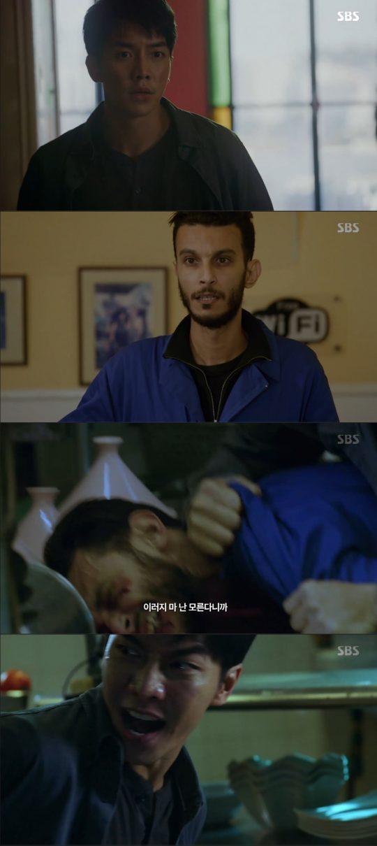 '배가본드'./ 사진=SBS 방송화면